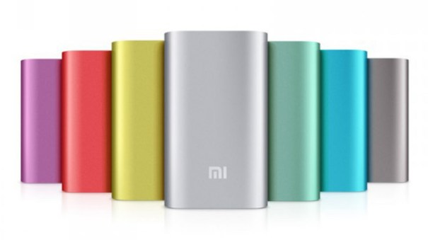 Xiaomi-Powerbank