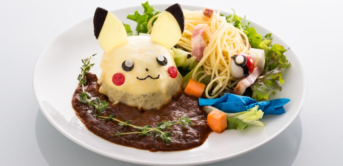 Beef patty and mashed potatoes covered with crepe and vegetables shaped like POKEBALL!  You can find a rare candy in there as well ;)