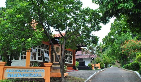 Anjungan Banjarnegara Maerakaca