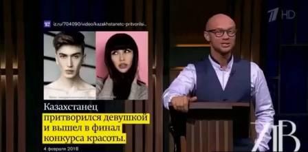 O caso de Ilay repercutiu em TVs da Rússia e do Cazaquistão