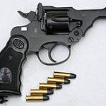 guns bullets