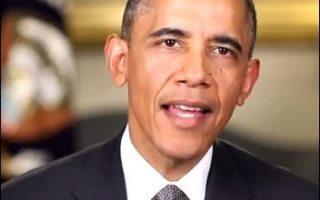 president obama800