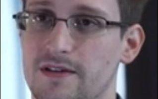 NSA whistle blower