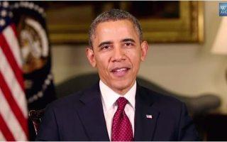 president obama9332