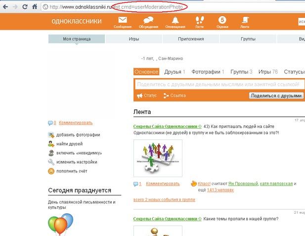 Презентация на тему:  мой мир и одноклассники в казахстане александр изряднов директор