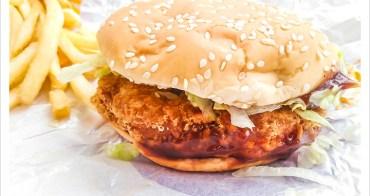 [麥當勞] 紫蘇梅香豬排堡
