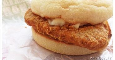[麥當勞] 滿福香雞堡