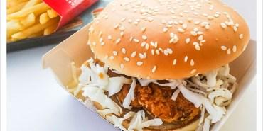 [麥當勞] 和風豬排堡