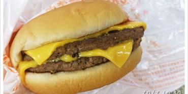 [麥當勞] 雙層牛肉吉事堡