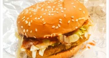[麥當勞] 義式紅醬香雞堡