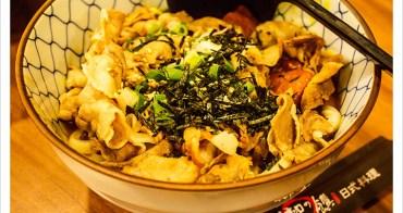 [花蓮北埔] 御之饌日式料理-家樂福花蓮店