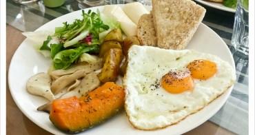 [花蓮美崙] Farmers' Kitchen 有機蔬食早午餐