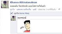 Facebook-006381