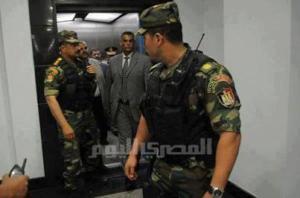Morsi Army