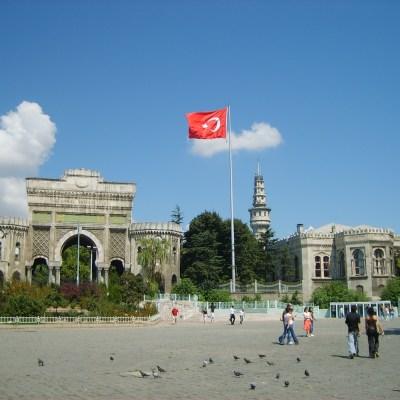 التعليم العالي والمنح في تركيا