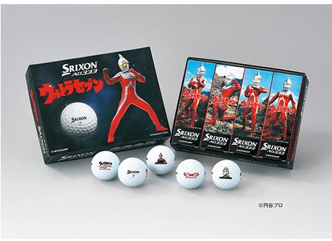Ultraman Golf Ball