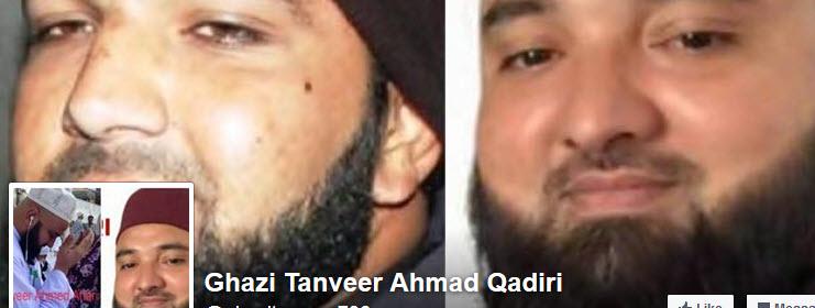 Tanveer Qadiri