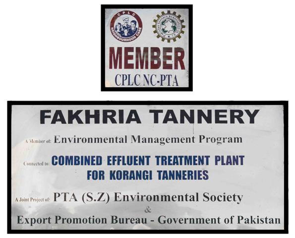 Treatment Plant
