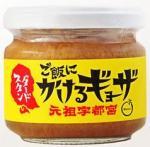 栃木県宇都宮名物、爆発的ヒットの「ご飯にかけるギョーザ」ってどーなの?感想、評判は?通販購入情報も