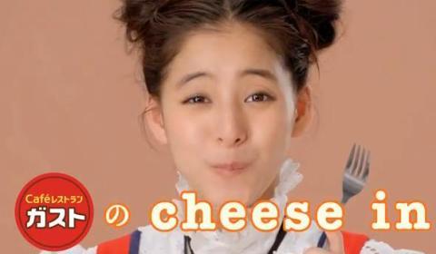 ガストのチーズINハンバーグ