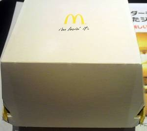 マックの新商品北海道ポテトチーズバーガーの箱