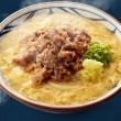 丸亀製麺の肉玉あんかけ2016年11月2日