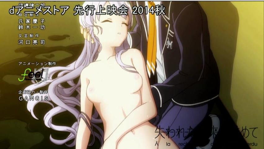 ushinawareta-mirai-wo-motomete-episode-1-uncensored-seventhstyle-012012