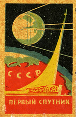 Soviet Sputnik Poster
