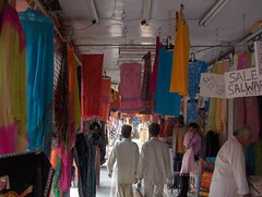 The Bazaar, Jaipur