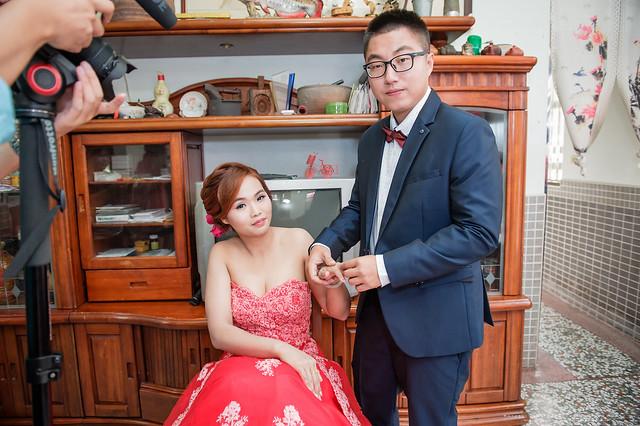 peach-20161203-wedding-211