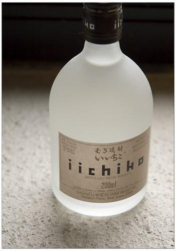 shochu iichiko