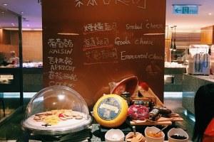 新竹食記|新竹豐邑喜來登大飯店 盛宴自助餐廳;飯店裡表現平平的buffet【手機食記】 – 盛宴 / 新竹吃到飽