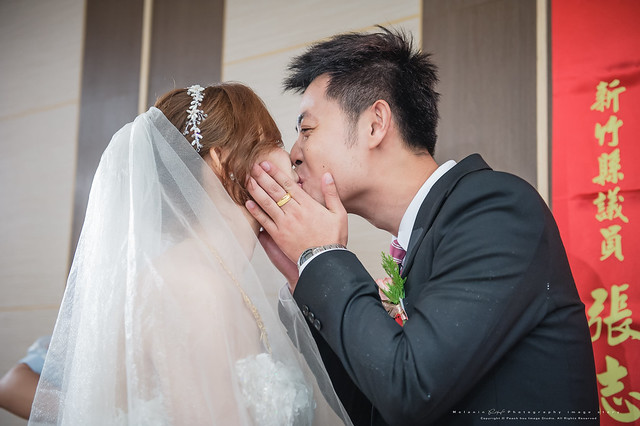 peach-20160903-wedding-736