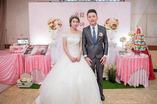 peach-20161216-wedding-576