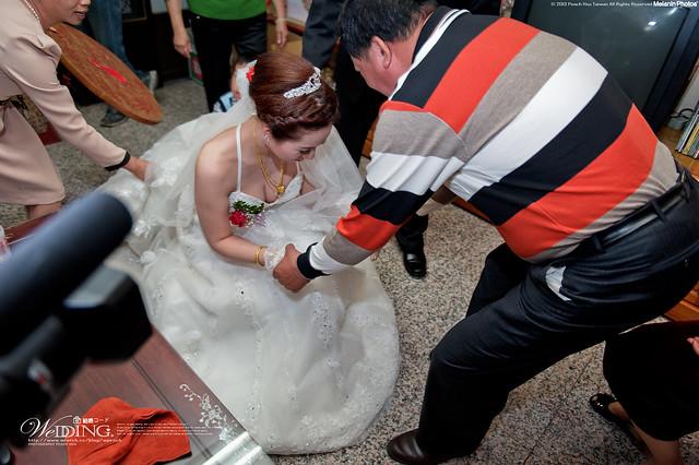 peach-2013-3-7-wedding-2949