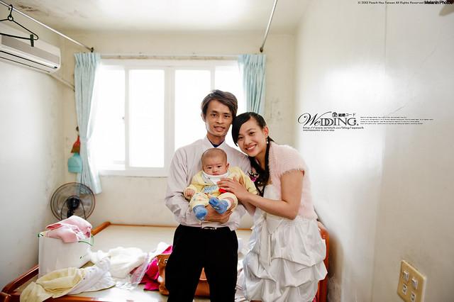 peach-2013-3-7-wedding-2832