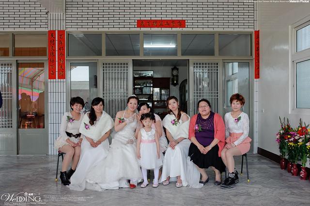 peach-2013-3-7-wedding-3121