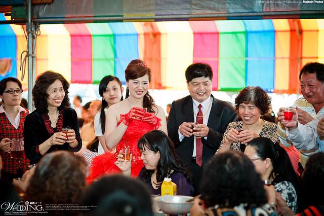 peach-2013-3-7-wedding-3230