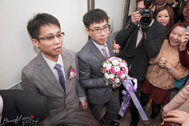 peach-20131228-wedding-353