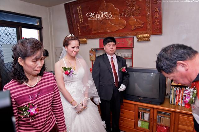 peach-2013-3-7-wedding-2931