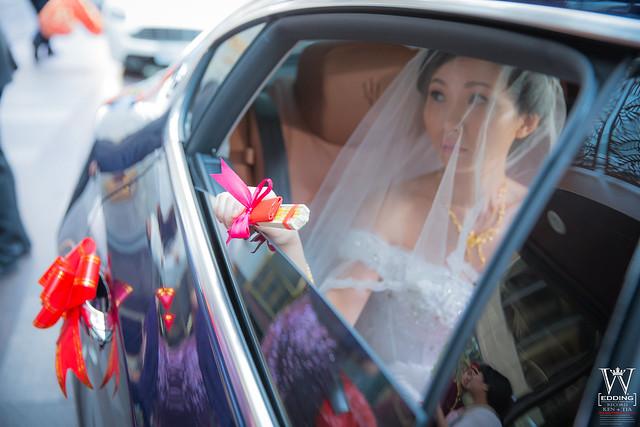 peach-wedding-20150412-476-418