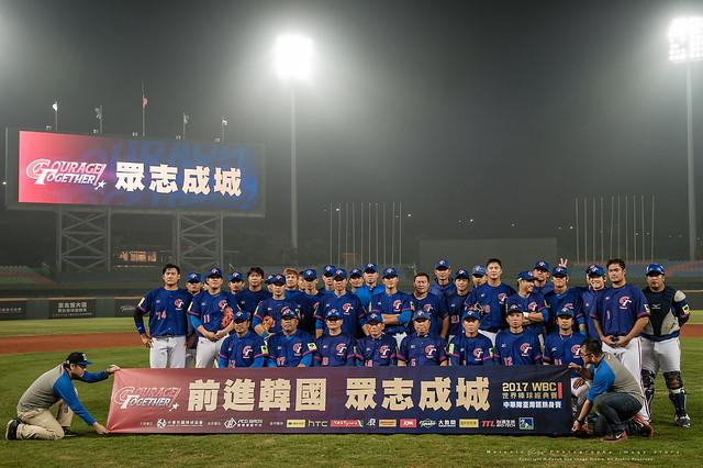 peach-2017-2-21-WBC-中華VS古巴-熱身賽-P2-602