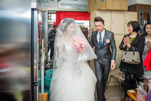 peach-20161216-wedding-442