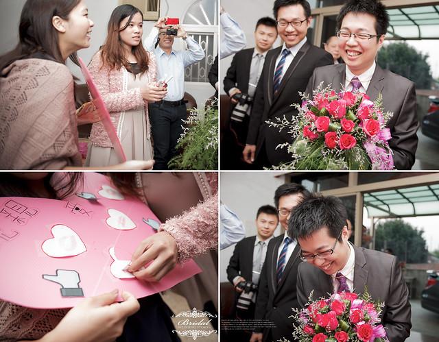 peach-20131124-wedding-175+177+178+181