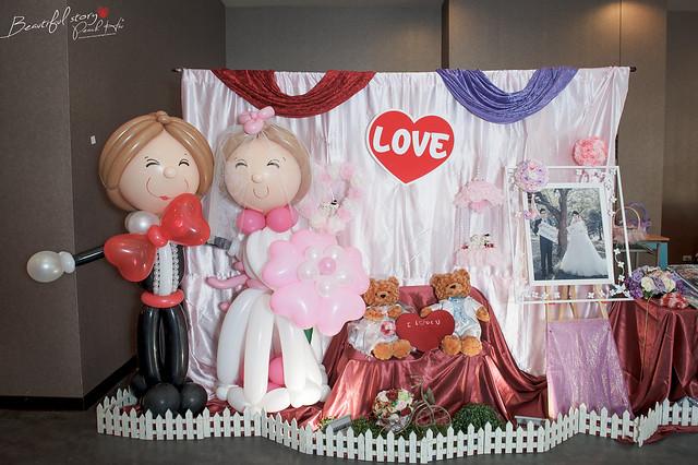 peach-20131228-wedding-808