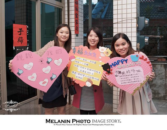 peach-20131124-wedding-109