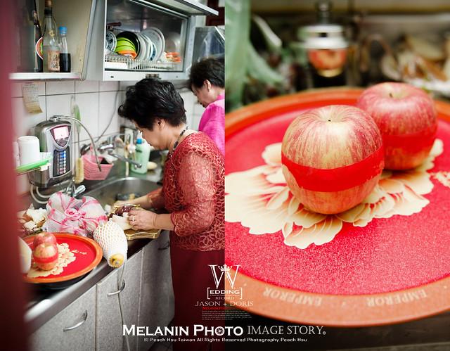 peach-20130907--340+366