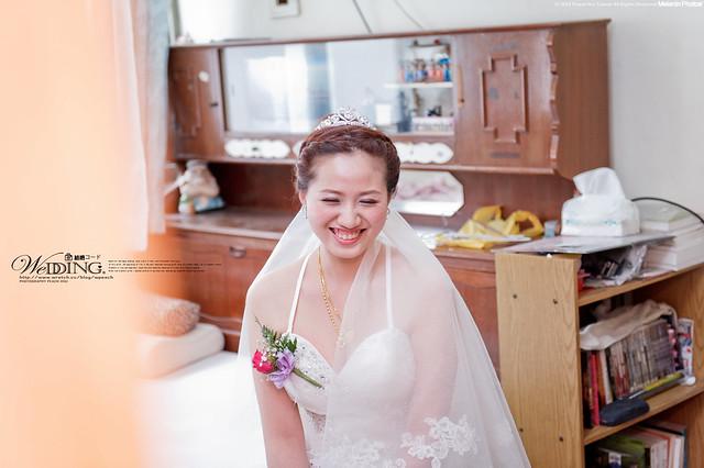 peach-2013-3-7-wedding-2875