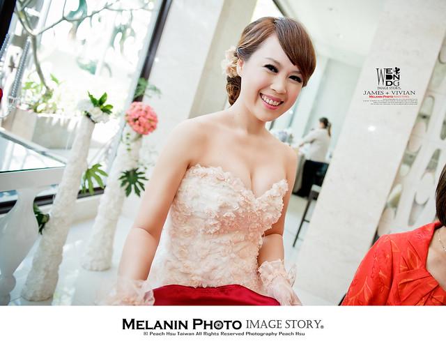 peach-wedding-20130707-7934