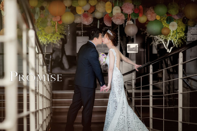 peach-20170107-wedding-389
